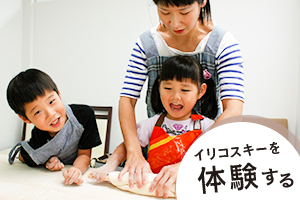 Udon making experience class in Osaka
