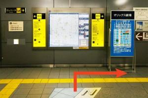 地下鉄西大橋駅、改札を出たら右へ。
