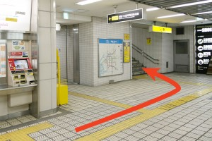 Exit from the north ticket gate.Please aim for Exit 2 on the left.