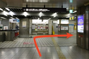 Turn right in front of the gate, and go to the Exit 2.