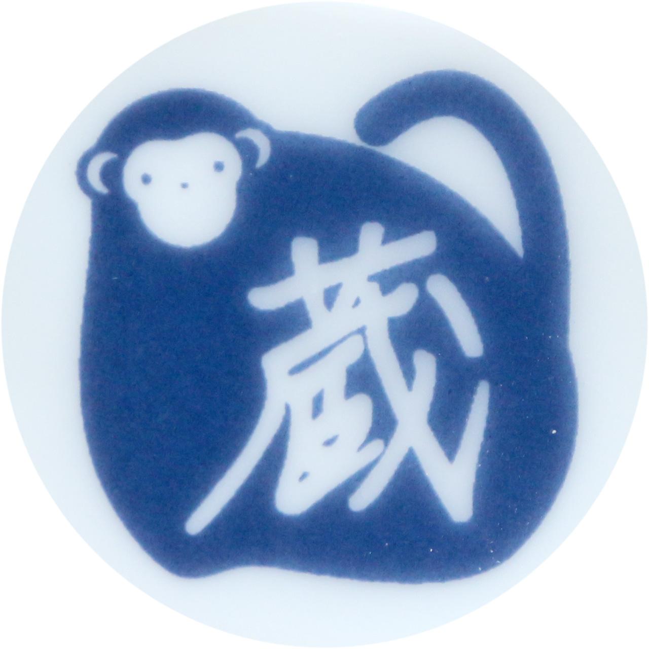佐々木蔵之介さん_京都ホテルオークラ_20160214