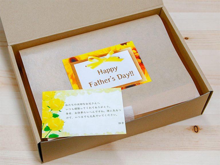 父の日のプレゼントは丁寧に作った手打ちうどんを