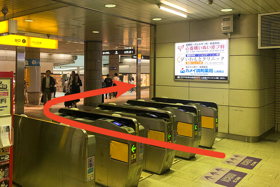 Exit from the NORTH ticket gate of Shinsaibashi  and Exit2