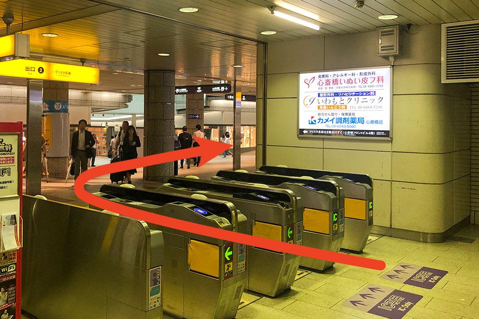心斎橋駅北改札から2番出口へ 2番を出たら右へ